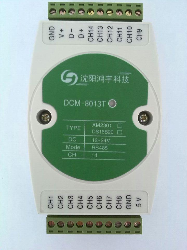 支撑DS18B20和AM231温湿度采集模块