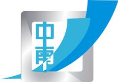 深圳中南人防阀门有限企业