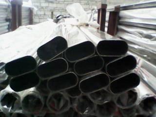 佛山不锈钢异型管、佛山不锈钢椭圆管,佛山不锈钢凹槽管