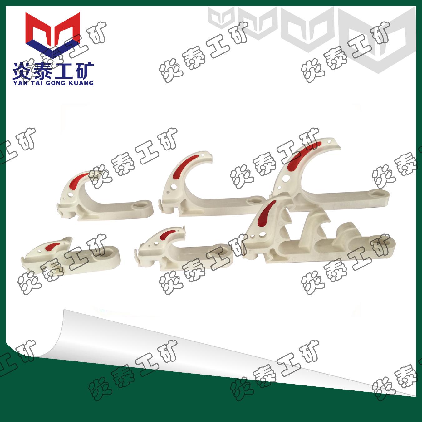 GL-PVC矿用电缆挂钩批发网 机电配件,电缆钩批发