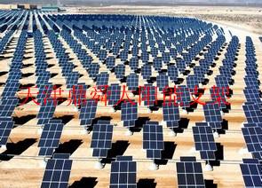 长春太阳能支架C型钢价格发展史解读15122800855
