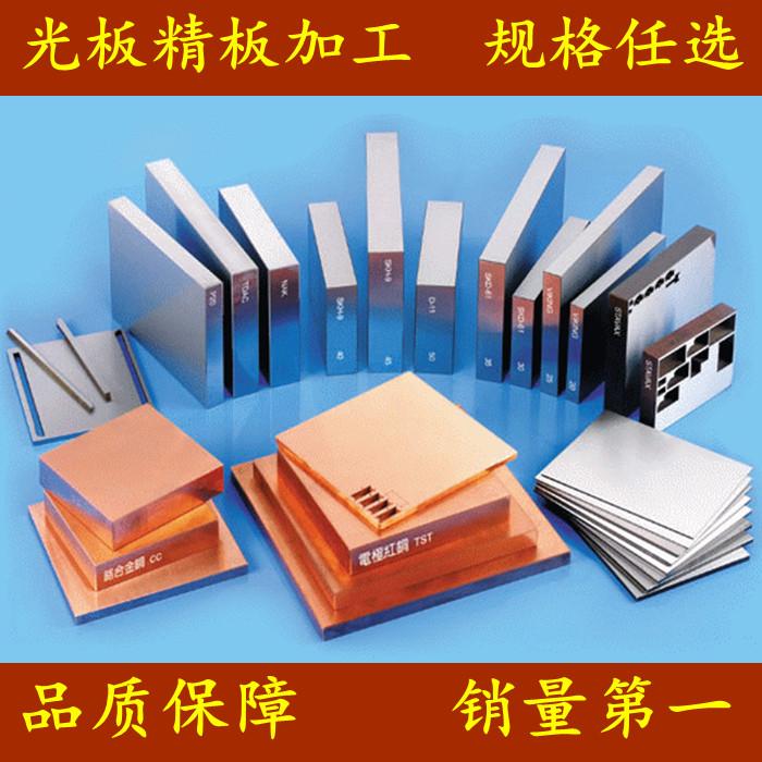 供应国产SKD61热作模具钢,可做冲头