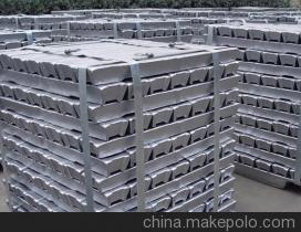 供应现货 兰铝  厂家直销