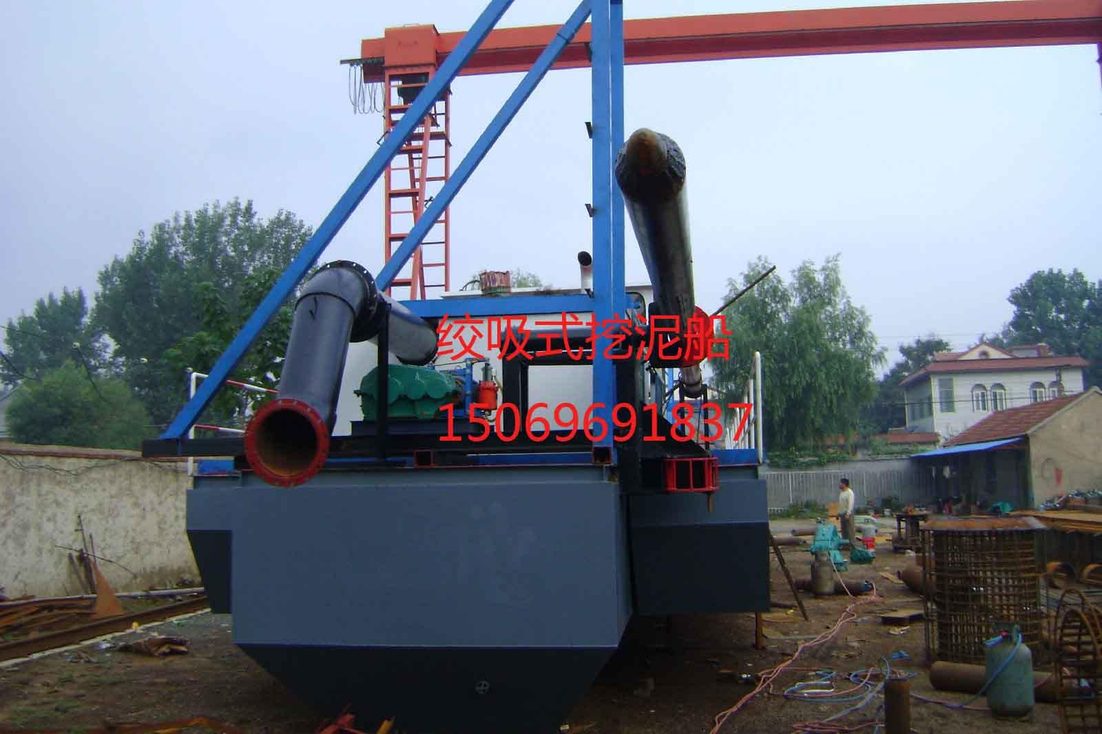 绞吸式挖泥船,中小型绞吸式挖泥船