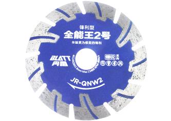 河南郑州瓷砖锯片 瓷砖切割锯片厂家奔雷供应