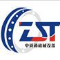 深圳市中舜通机械设备有限企业