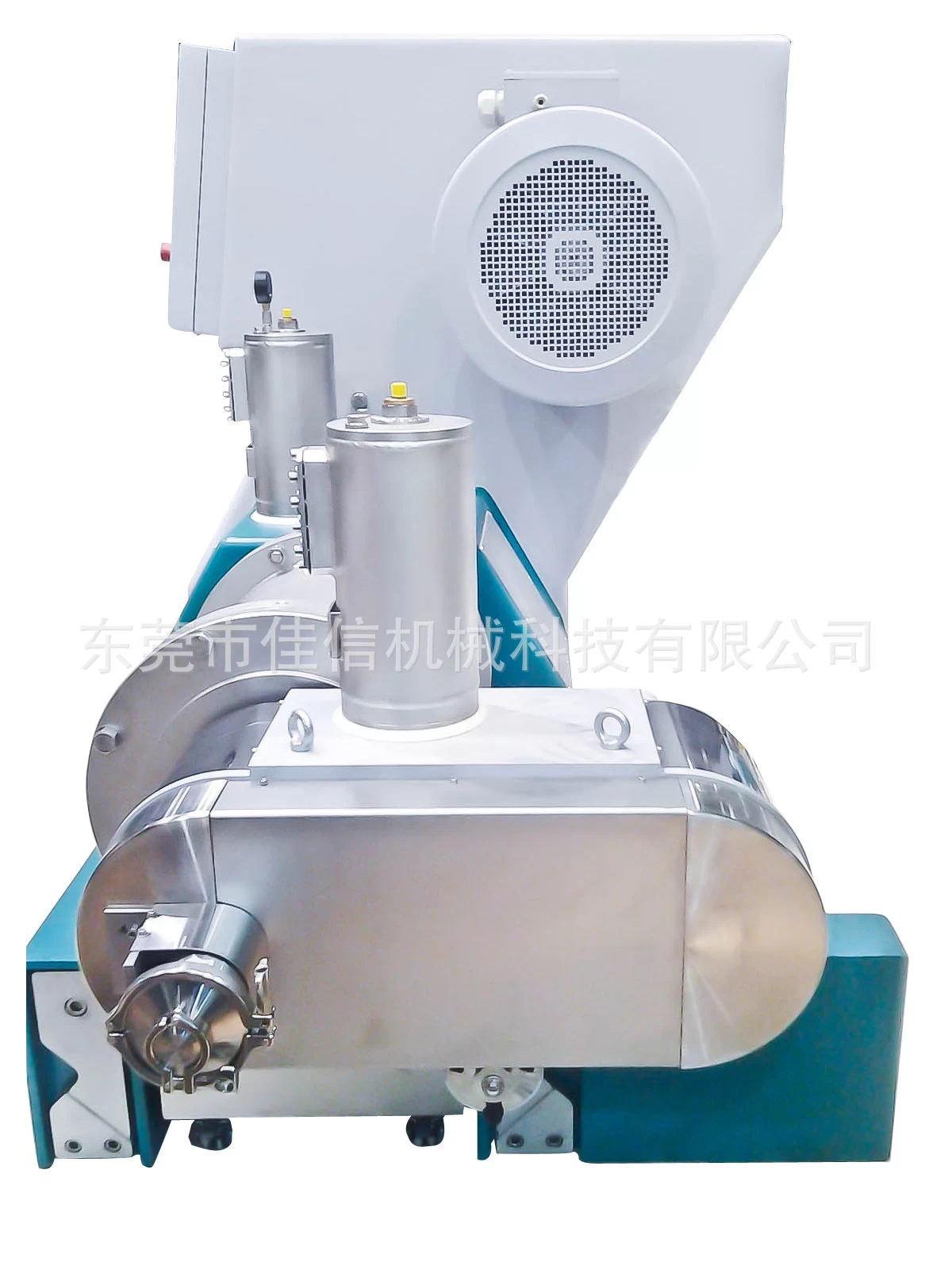纳米砂磨机-高效动态离心分离型