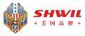 上海闪威实业有限公司美国SHWIL