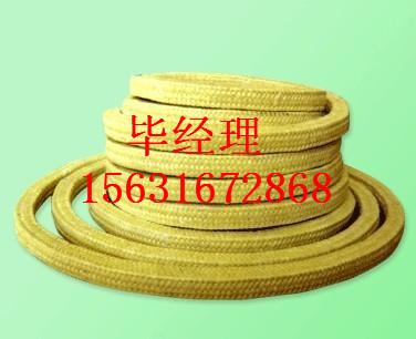 芳纶纤维价格-生产厂家