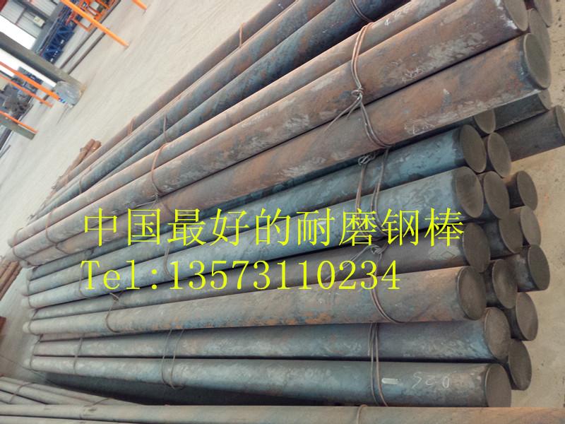 中国最好的煤化工、矿山等棒磨机用75mm耐磨钢棒