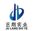 上海巨朗特殊钢有限企业