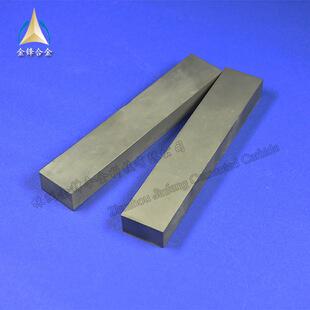 专业生产各型制砂机合金条 超长使用寿命硬质合金制砂机合金条