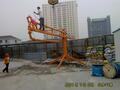 无锡鑫崴建筑机械有限企业