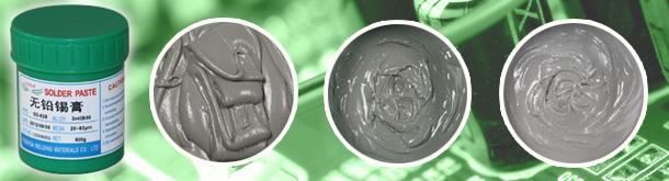茂名无铅低温锡膏,【东莞吉田】十五年环保助焊膏行业领先技术!