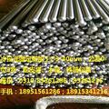 无锡巨冶特钢有限企业