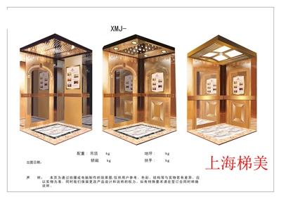 上海梯美 电梯装潢有限企业覆盖全国