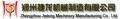 郑州力为节能环保科技有限公司