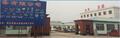 沧州龙盛管道装备有限公司