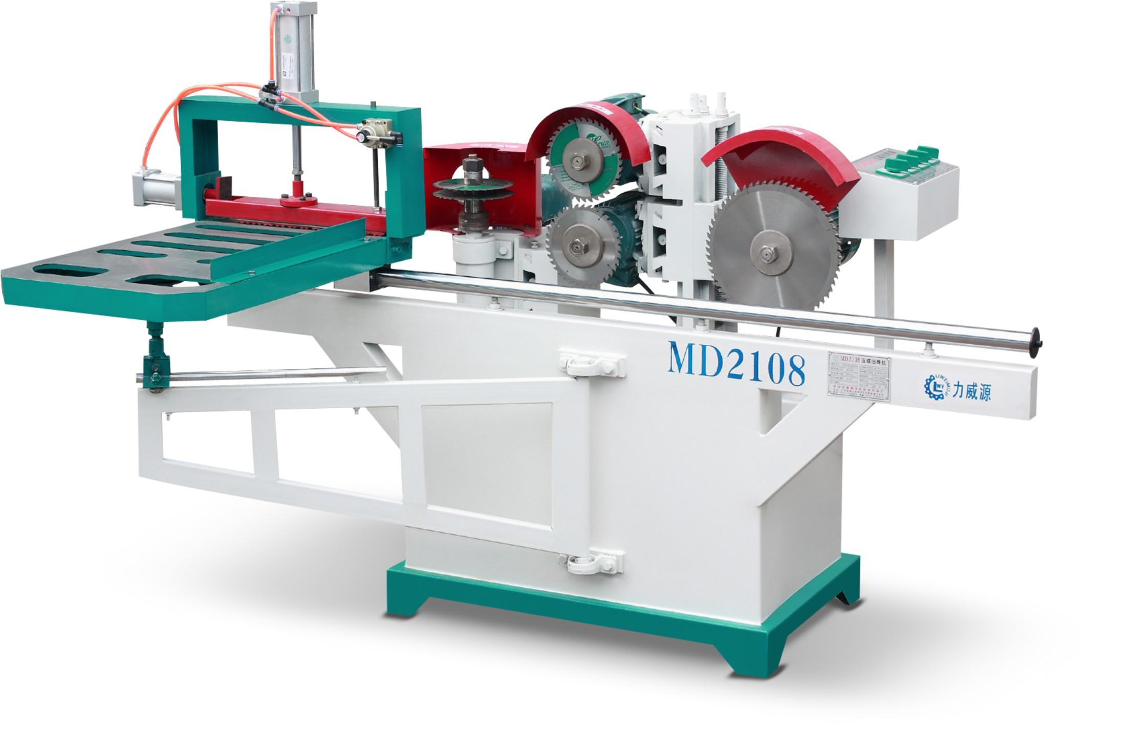 气动五碟出榫机木材开榫佛山力威源优质木工机械榫头机