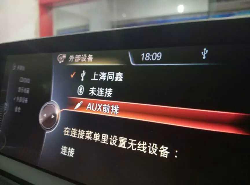 上海宝马3系短轴版无损加装原厂NBT大屏导航,手写,原厂倒车影像