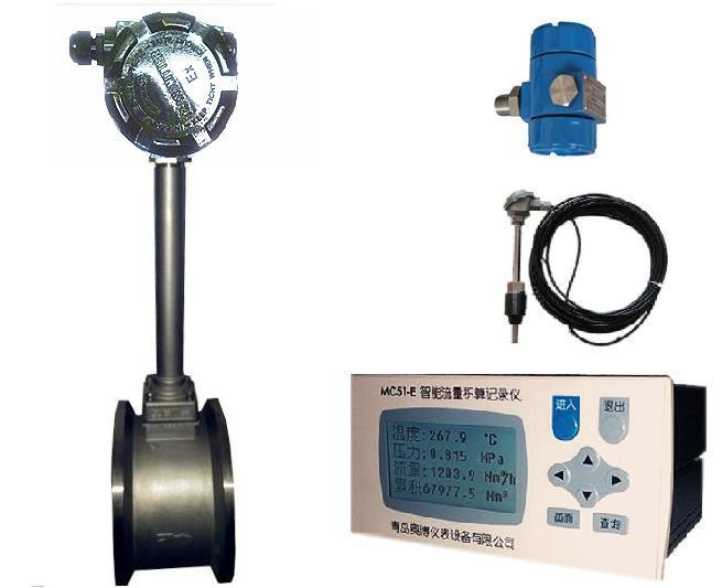 节能锅炉专用流量测量仪表青岛奥博涡街蒸汽流量计