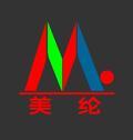 大城县美辰密封材料厂