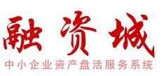 深圳市融资城网络服务中心有限公司