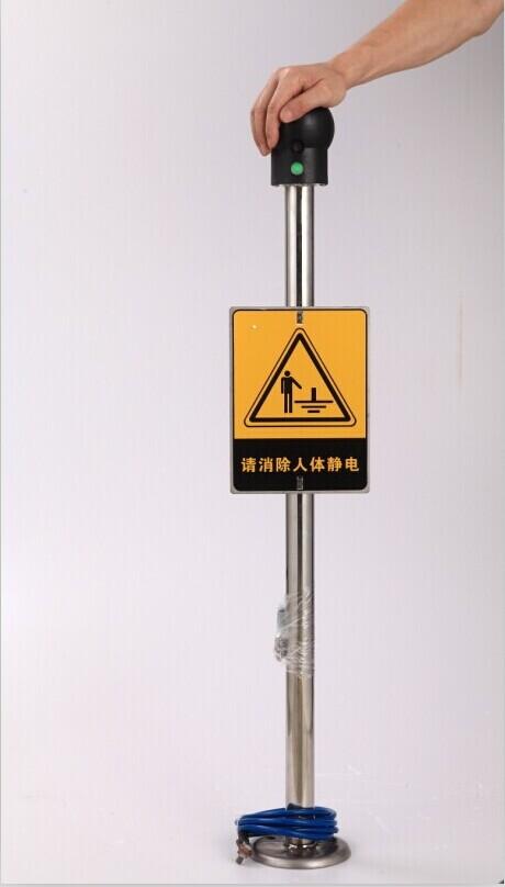 杭州杉木静电AS6608人体静电释放报警器