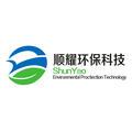 顺耀环保科技