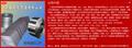 上海筑远贸易有限公司