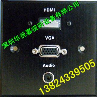 多媒体墙壁插座 带电脑插座信息接口板