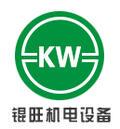 深圳市锟旺自动化科技有限公司