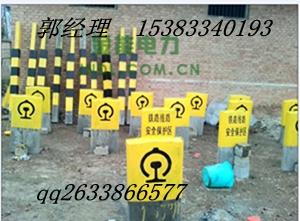 河南濮阳铁路专用界桩 混凝土界桩图纸