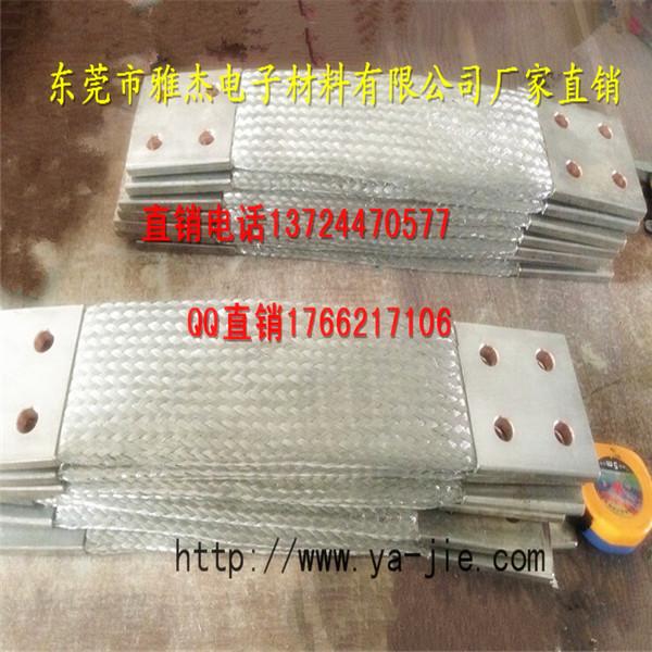 铜编织带软连接标准,雅杰铜编织线软连接价格