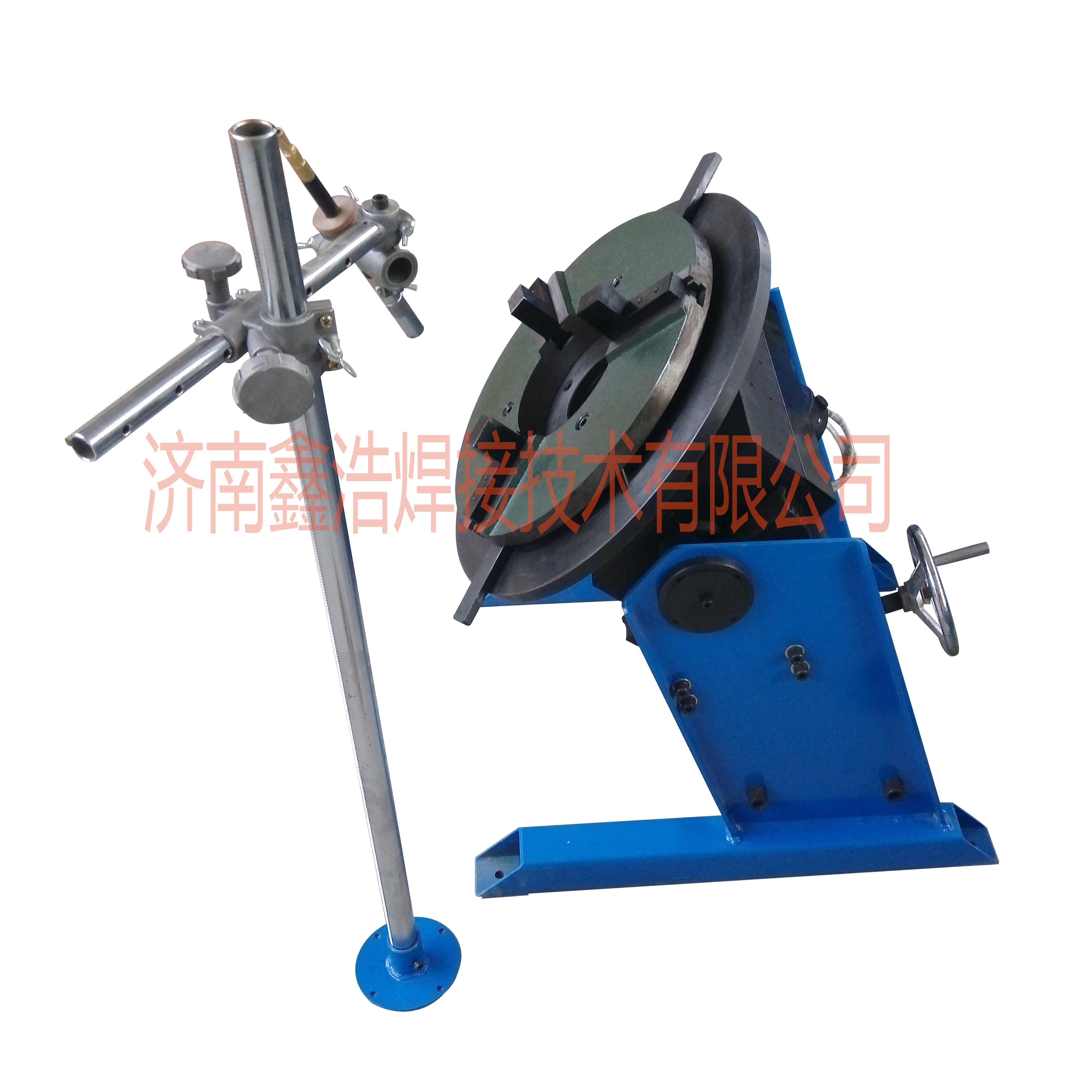 300公斤变位机 济南鑫浩厂家低价供应300公斤焊接变位机环缝焊接