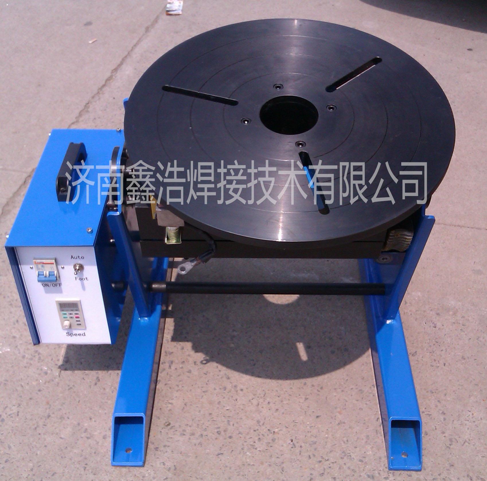 300公斤变位机 170mm大通孔焊接变位机济南鑫浩厂家低价供应