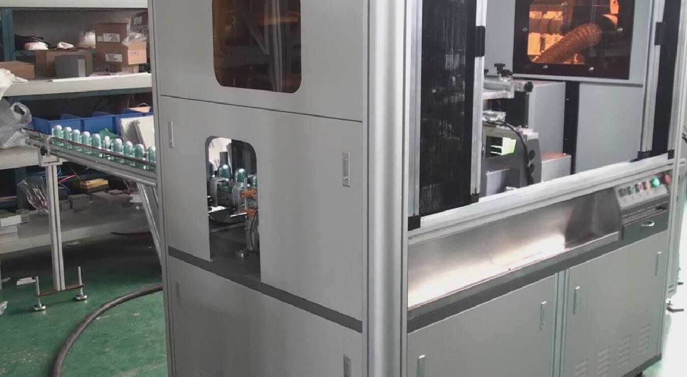 全自动丝印机/化妆瓶/丝印机