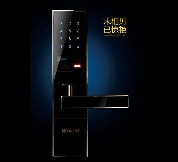 山东济南智能家居物联之家密码指纹锁全国招商