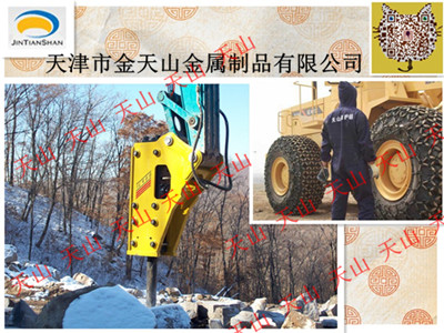 天津挖机破碎锤生产厂家装载机保护链生产基地