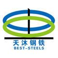 北京天沐鸿业钢铁贸易有限公司