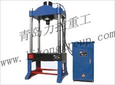 潍坊液压机,淄博油压机,四柱液压机