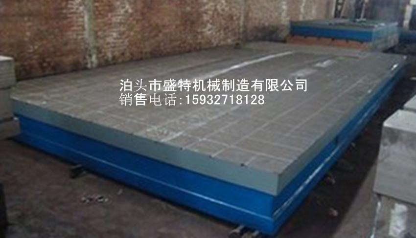 长春铸铁检验平板厂家  检验平板价格多少