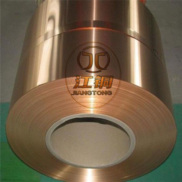 厂家直销 优质磷铜带 C5240磷铜带 磷青铜带价格 磷青铜带厂家