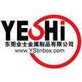 东莞市业士金属制品有限企业