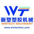 东莞市新塑塑胶机械有限公司