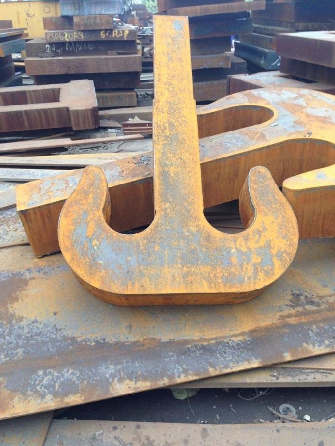 供应南京Q345B钢板切割零售