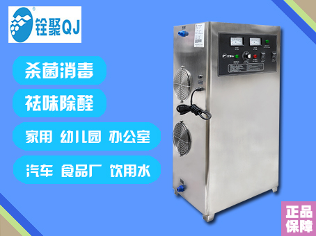 铨聚QJ-8011K-60A 臭氧发生器60g空气源臭氧机工业高效