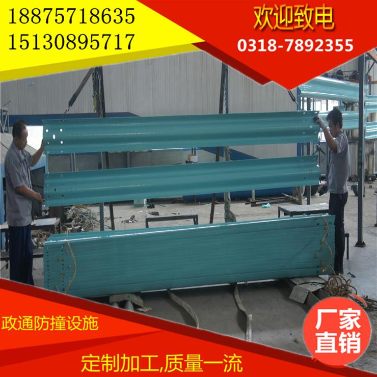贵州波形护栏板价格、高速两侧护栏板、(查看)