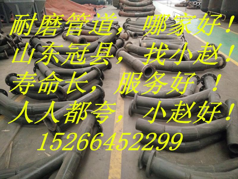 耐磨陶瓷弯头谈几种耐磨钢管的性能