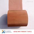 安平县星飞金属网制品有限企业